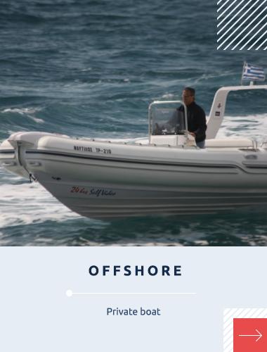 σκαφη offshore